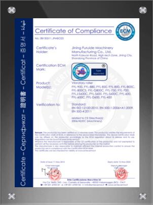 出口欧盟CE标准认证